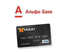 alfabank-maxicar-12-17
