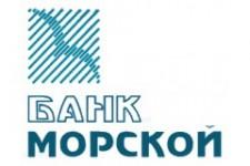 Банк «Морской» (Украина) присоединился к системе CONTACT