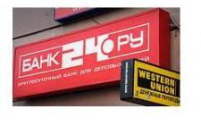Банк24.ру запустил сервис «Телефонный банк»