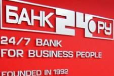 Банк24.ру запустил пилотную версию интернет-банка нового поколения