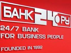 bank24_12-35