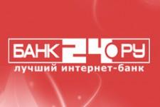 Банк24.ру предоставил предпринимателям выгодные условия перевода денежных средств на свои счета