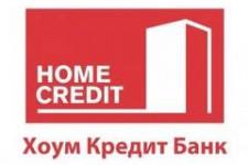 Клиенты Банка Хоум Кредит могут получить кредит наличными через интернет-банк