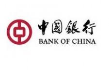 Bank of China запускает NFC-платежи в Гонконге