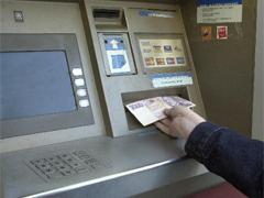 bankomat-12-12