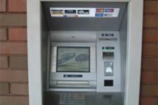 НОМОС-БАНК, Банк «Открытие» и Ханты-Мансийский банк объединили банкоматные сети