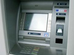 bankomat-12-14