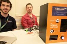 На Кипре появится первый в мире банкомат с виртуальной валютой Bitcoin