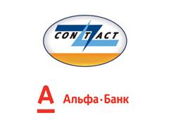 contact_alfabank