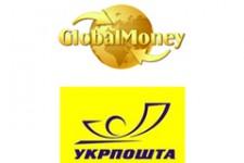 «Укрпочта» стала партнером платежной системы «ГлобалМани»