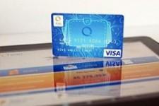 Объем карточного мошенничества в Европе составляет 1,5 млрд евро в год — Европол