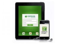 Обновленный Сбербанк ОнЛ@йн для iPad
