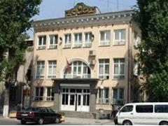 kirgis-bank