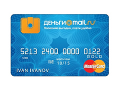 mail-ru-credit-card