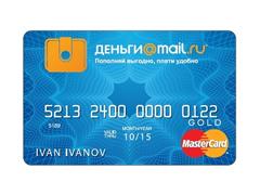 mail-ru-credit-card