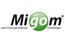 Банк России лишил лицензии НКО «Мигом»