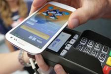 Голландские банки тестируют мобильные платежи