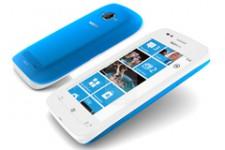 Yandex разрабатывает платежное приложение для Nokia Lumia