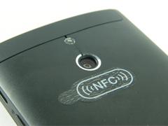 NFC-гаджет