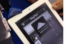 PayPal Here — теперь специально для iPad