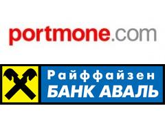 portmone_reiffayzen_bank_aval