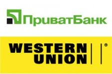 Western Union и ПриватБанк представили в Украине услугу выплаты денежных переводов через терминалы и банкоматы