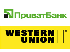 privat-bank_western-union