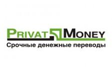 ПриватБанк и QIWI расширяют возможности сервиса денежных переводов PrivatMoney в России