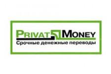 Переводы PrivatMoney от ПриватБанка можно отправлять за рубеж в терминалах самообслуживания