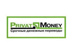 privatMoney_10-24