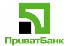 Российские клиенты ПриватБанка получили возможность пополнять расчетные карты через Интернет