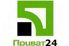 Пользователи мобильной версии Приват24 получили возможность совершать бесконтактные платежи с помощью QR-кода