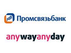 promsvyazbank-anywayanyday