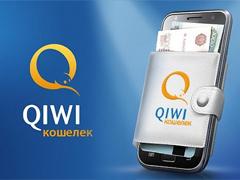 qiwi_10-48