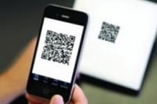 Alibaba позволяет приобретать товары путем сканирования QR-кодов из газет