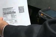 До конца года в Украине будут принимать ж/д билеты по QR-коду