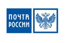 «Почта России» запускает сервис онлайн-платежей