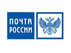 rus-Post
