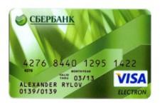 Сбербанк предоставил услугу моментальных денежных переводов на карты Visa Сбербанка
