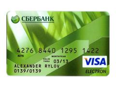 sberbank_visa