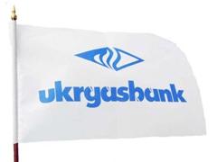 ukrgazbank-17-39