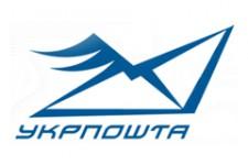 Украинцы смогут оплачивать покупки в российских интернет-магазинах через отделения «Укрпочты»