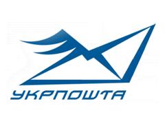 ukrpocshta
