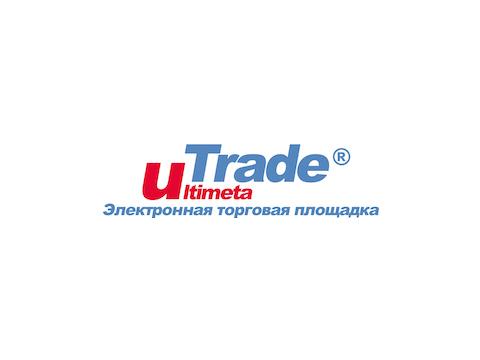 ultimeta_trade