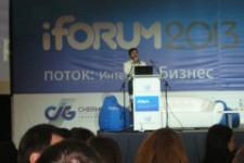 iForum 2013: Игорь Ивченко (ДеньгиOnline) – Электронные деньги в Украине. Тенденции развития