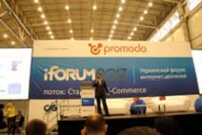 iForum 2013: Успешные электронные кошельки, какие они? Мнение Павла Танасюка (MoneXy)