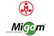 Клиенты «Мастер-Банка» могут пользоваться услугами денежных переводов Migom