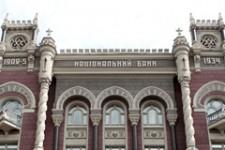 НБУ принял постановление по ограничению валютных операций и движения денежных средств