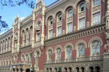 НБУ отменил временное ограничение на проведение некоторых валютных операций