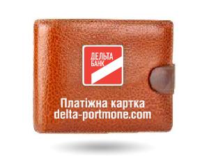 portmone_delta-bank